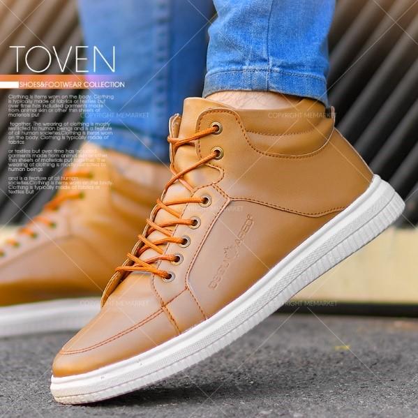 ست لباس با کفش عسلی مردانه